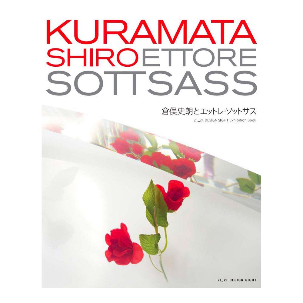 """""""Shiro Kuramata Ettore Sottsass"""" Book"""